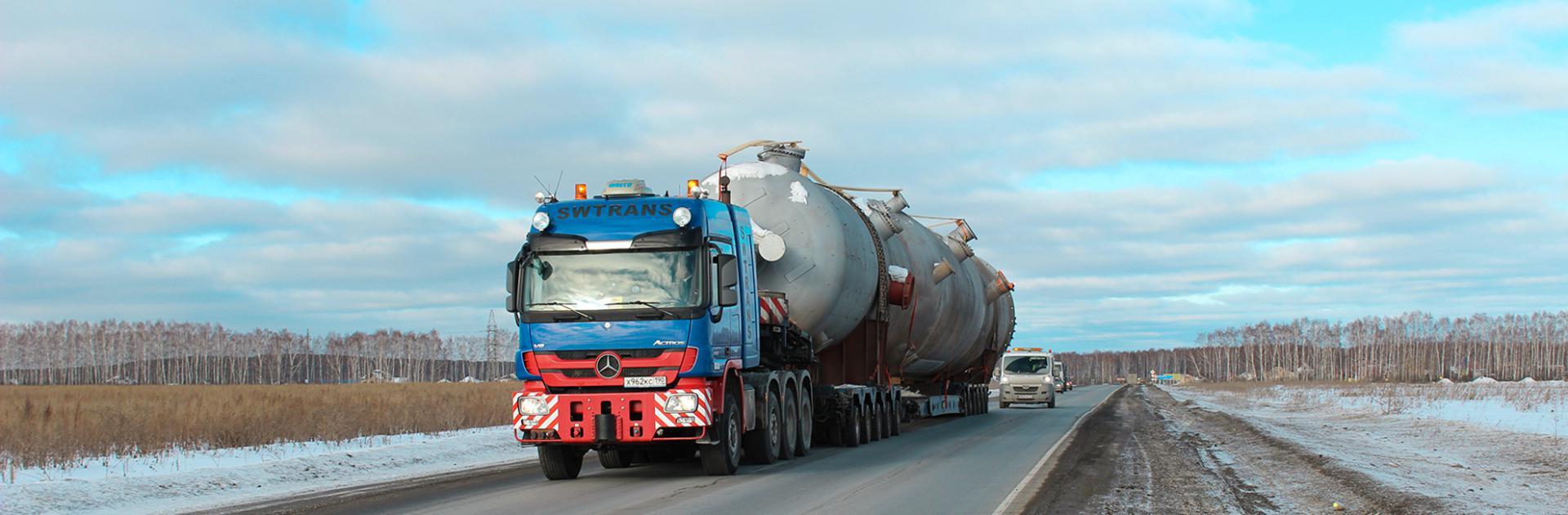 Негабаритные перевозки тяжеловесных грузов автотранспортом в  Негабаритные перевозки тяжеловесных грузов автотранспортом в Москве доставка